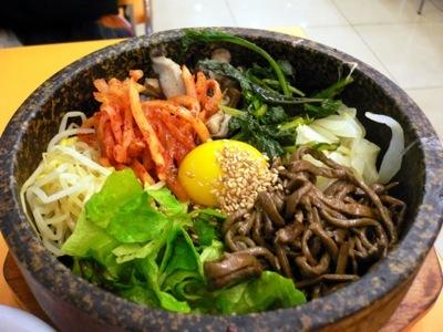 Le Bibimbap est un plat typiquement Coréen