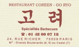 Le restaurant Go Ryo